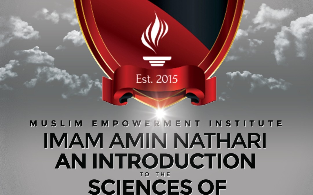 INTRODUCTION TO THE SCIENCES OF QURAN