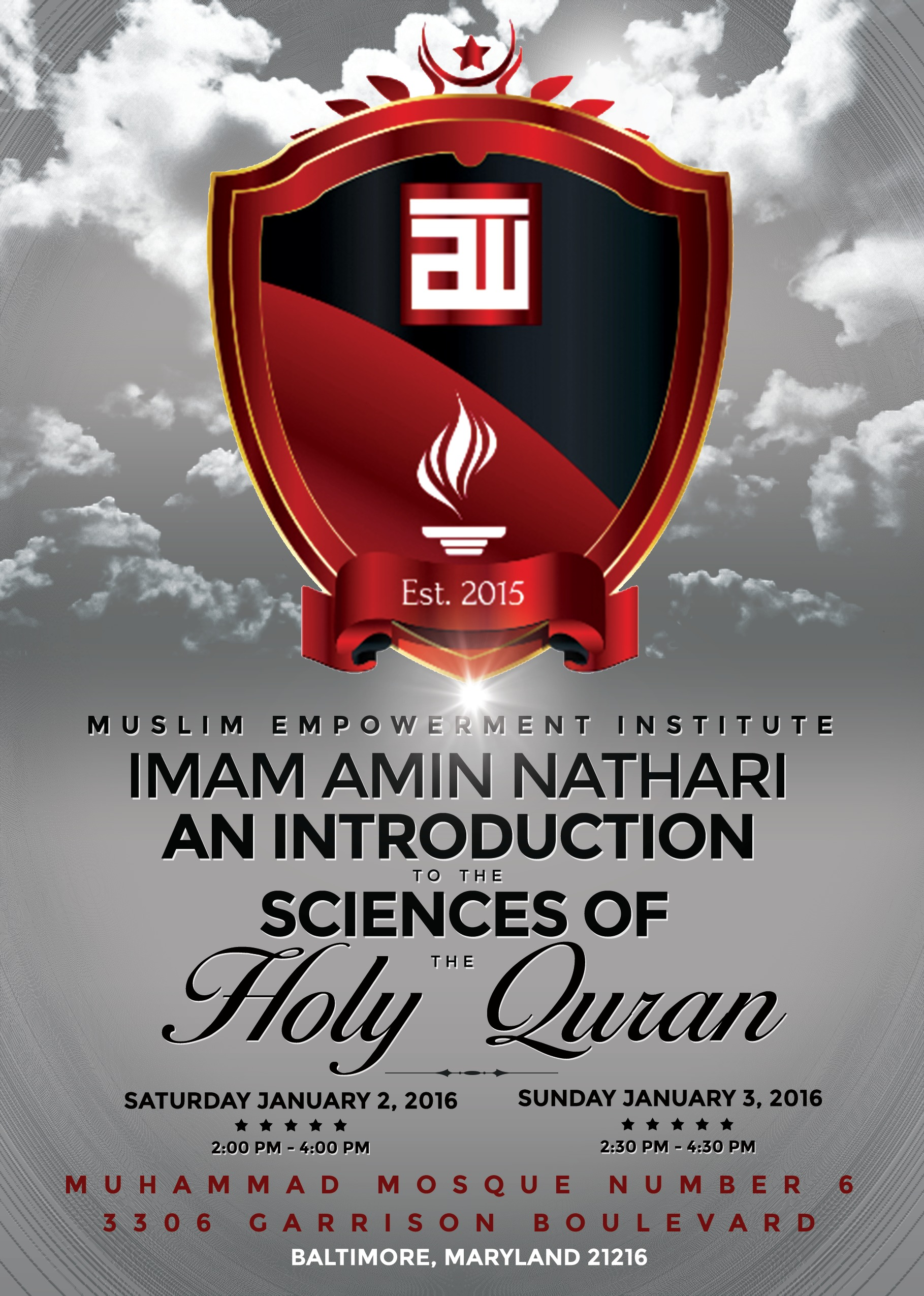 an-introduction-to-the-sciences-of-the-holy-quran-muhammad-mosque-number-6-mei-amin-nathari-mecca-donna-mecca-digitale-2-re