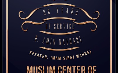 20 Years of Service Imam Amin Nathari