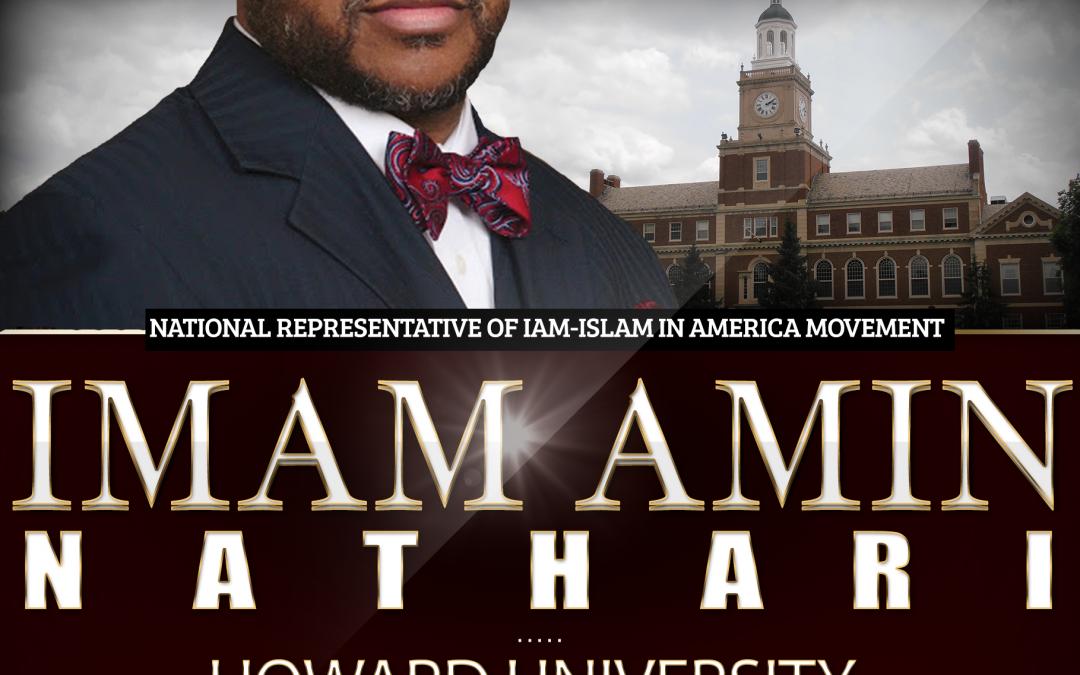 Jumuah at Howard University